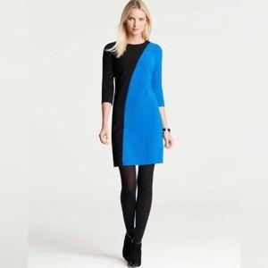 NWOT Color Block 3/4 Sleeve Shift Dress